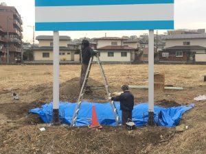 地盤調査・掘削